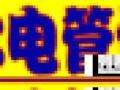 江宁专业保洁, 物业保洁 ,家庭保洁 ,单位保洁等