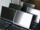 龙华/观澜现金上门回收电脑 笔记本 显示器 打印机