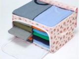 厂家直销木晖新品 蔷薇花衣服整理袋 透视窗收纳箱 55L