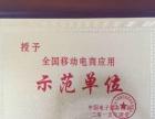 吉林省福泰厨具铁锅炖大锅炖 餐饮合作伙伴