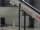 加工全自动红薯淀粉设备加工生产线