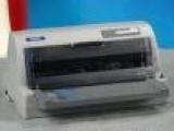 广州废旧打印机回收(在线咨询)_增城打印机