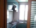 东港晶山公寓2楼三室一厅全装家电齐全拎包入住看房方便
