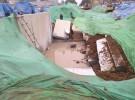 石家庄混凝土切割