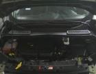 福特 翼虎 2015款 1.5T 自动 风尚型两驱首付5.51万
