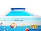 山东济宁儿童水育游泳池设备价格