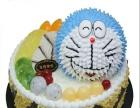 珠海快速订蛋糕网站金湾区节日蛋糕预订送货上门珠海市