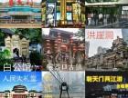 重庆私人导游/重庆旅游包车/重庆旅行社/重庆带车司机