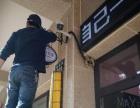 店铺 商铺 网络高清监控超低价安装