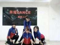 天津学舞蹈的地方 寒假舞蹈培训班 女子舞蹈培训