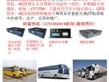 车载gps终端符合国家要求物流运输车辆专用年检部标一体机