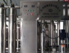 爱人馨洗衣液生产设备 厂家直销 通辽汇河机械设备