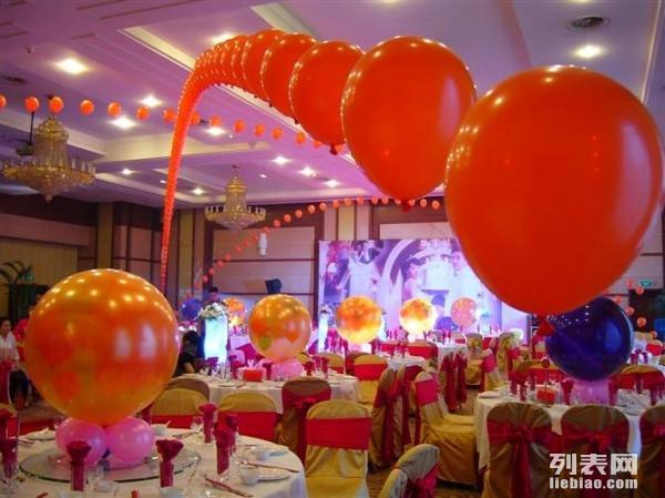 北京开业庆典策划 婚礼策划 场地气球布置 气球装饰