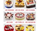 预定订购30家安庆优美滋蛋糕店生日速递快递配送大观迎江区