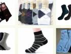 携手南京新浦和电子科技有限公司袜子机,家庭办厂合作有优势