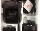 易捷通T6对讲机 正品 民用手台 1500毫安锂电池 包邮