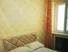 城东区青藏铁路花园集中供暖家庭旅馆