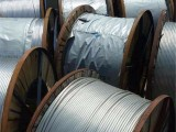 廠家生產直銷鋼芯鋁絞線LGJ 30平方35/6 一噸起發