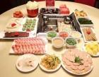 加盟特色火锅店,北京怎么开家海底捞加盟店,加盟条件有哪些