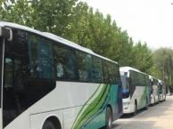 西安婚庆大巴车租赁、婚庆用车、商务用车