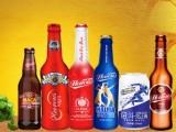 啤酒 厂家生产 免费代理