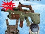 广州真人吃鸡装备真人CS装备98km4ak厂家销售