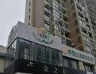 江都仙女镇精修商铺转让 驻家传媒免费找店
