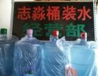天津东丽区桶装水配送