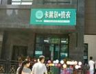 咸阳卡莱尔洗衣工厂