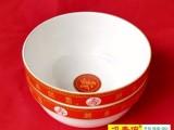 达州寿碗订做,达州寿碗价格,寿碗厂家