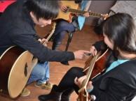 北京西城区专业吉他培训班
