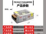 通天王5V5A25W开关电源变压器高品质