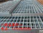 镀锌钢格板脚踏网沟盖板平台盖板楼梯踏步板