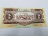 伊春高价回收邮票年册