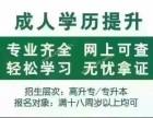 学历提升入户广州新政策入户积分入户广州