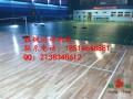 胜枫运动木地板厂家,浙江绍兴舞台专用木地板品牌