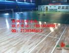 江苏盐城室内篮球木地板,运动专用实木地板,胜枫值得信赖