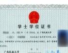 广西民族大学函授专科财务管理:招生专业、学习模式
