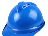 供应MSA豪华型安全帽 梅思安V-GARD500豪华型ABS透气