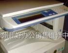 涿州打印机电脑维修硒鼓加粉