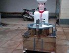 崔师傅刀削面机器人 双刀刀削面机器人厂家 刀削面机器人