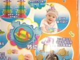 混批正版玩具仙邦宝贝开心叠叠杯DIY智力