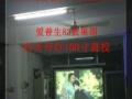 二手投影机爱普生EMP-83高清家用办公教育培训