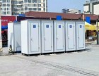 出租出售移动厕所 环保厕所 移动公厕租赁 单售 批发