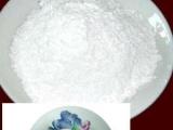 密胺粉A5料, 热固性塑料, 密胺餐具原料, 仿瓷餐具原料