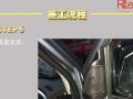 广州靓声传祺GS8音响改装升级雷贝琴