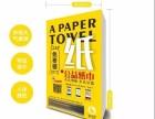 秒赞公益纸巾机 扫码领纸巾是什么原理?