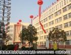 安徽绿海商务职业学院办学性质