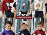 新贸服饰尾货批发超值低价毛衣儿童