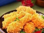 炸鸡汉堡小吃培训 重庆荣佳炸鸡汉堡小吃技术培训
